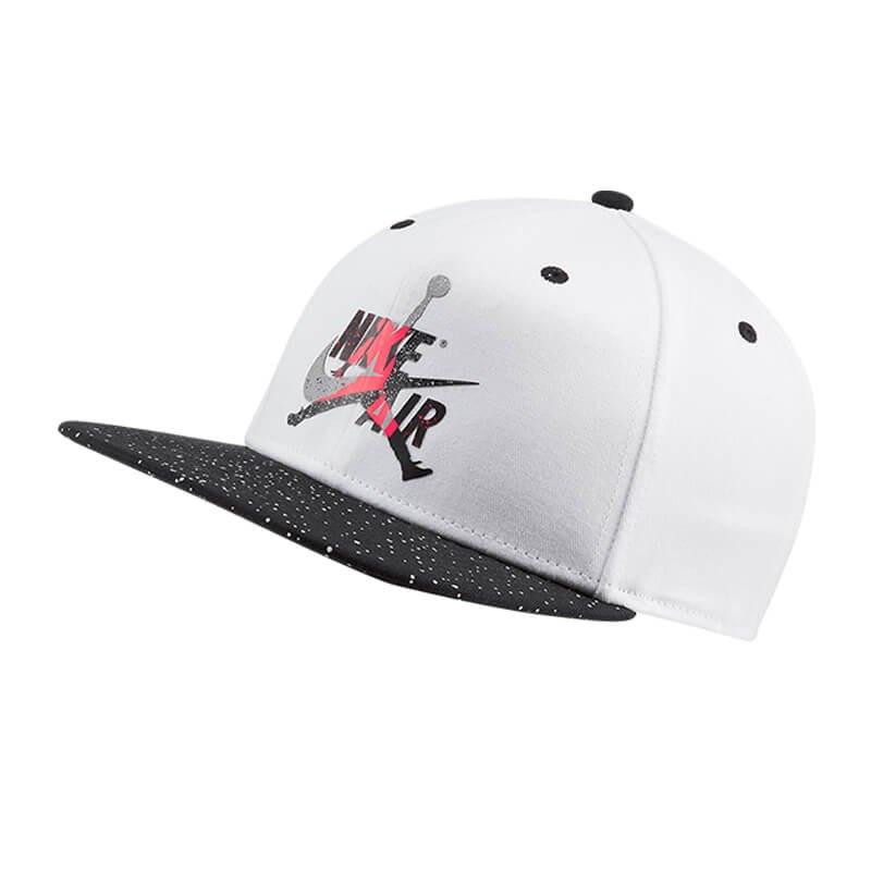 Nike Pro Classics Cement Cap Mütze Weiss F101