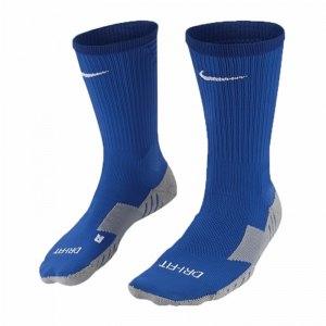nike-team-matchfit-cushion-football-socken-f463-fussballsocken-sportsocken-socks-struempfe-sportbekleidung-unisex-sx5729.jpg