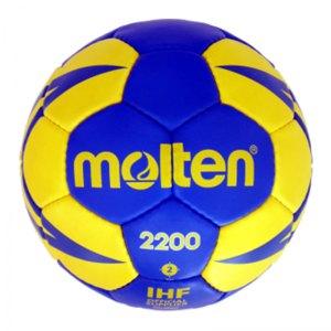 molten-handball-h2x2200-by-blau-gelb-trainingsball-handballtraining-spielball-h2x2200-by.jpg