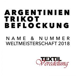 trikot-veredelung-beflockung-afa-argentinien-wm-2018.jpg