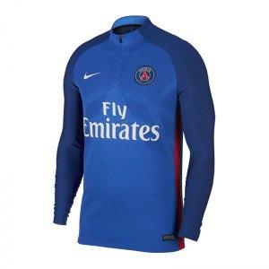 nike-paris-st-germain-aeroswift-sweatshirt-f440-sporthose-trainingshose-fussballhose-herrenhose-858309.jpg