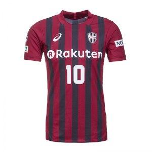 asics-vissel-kobe-trikot-home-lukas-podolski-f010-fanshop-jersey-japan-prinz-poldi-fussball-fanartikel-xs023x-no10.jpg