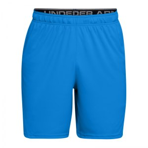 under-armour-challenger-ii-knit-short-blau-f436-fussball-textilien-shorts-1290620.png