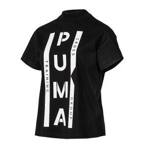 puma-xtg-graphic-tee-t-shirt-damen-schwarz-f01-lifestyle-textilien-t-shirts-578016.png