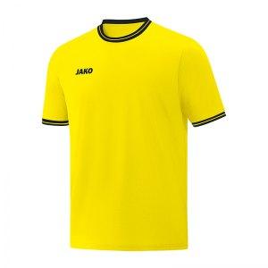 jako-center-2-0-shooting-shirt-gelb-schwarz-f03-indoor-textilien-4250.jpg