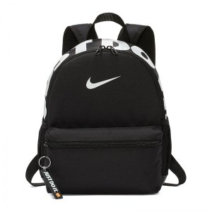 nike-brasilia-just-do-it-backpack-kids-f013-lifestyle-taschen-ba5559.png