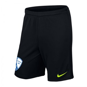 nike-vfl-bochum-torwartshort-2019-2020-f012-replicas-shorts-national-vflb725881.jpg