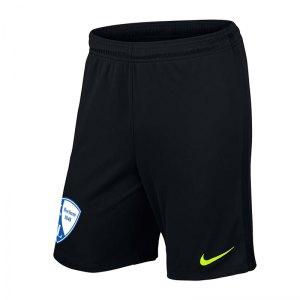 nike-vfl-bochum-torwartshort-2019-2020-kids-f011-replicas-shorts-national-vflb725990.jpg
