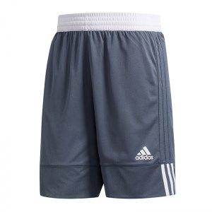 adidas-reversible-short-hose-kurz-grau-weiss-hose-kurz-active-sportswear-bekleidung-dy6600.png