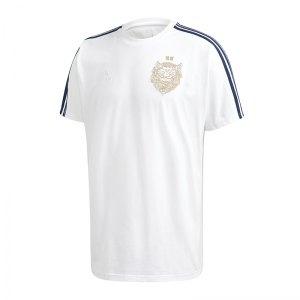 adidas-real-madrid-cny-t-shirt-weiss-replicas-t-shirts-international-fi4832.jpg