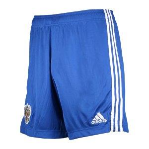 adidas-russland-short-away-em-2020-blau-fk4444-fan-shop_front.png