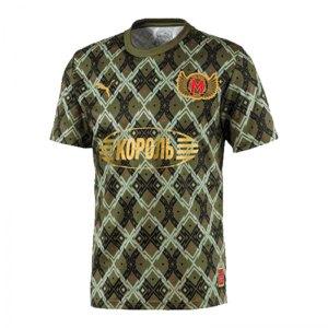 puma-moskau-jersey-city-trikot-gruen-f01-fussball-textilien-t-shirts-656694.jpg