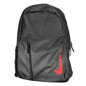 nike-youth-backpack-rucksack-kids-grau-f070-ba5773-equipment_front.png